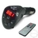 Gigatech OR-EP201 FM Transmiter  Cene
