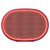 Sony SRS-XB01R bluetooth crveni zvučnik Cene
