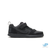 Nike dečije patike RECREATION LOW BP 870025-001  Cene
