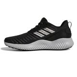 Adidas ženske patike za trčanje alphabounce rc w CG4745  Cene