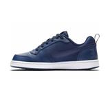 Nike patike za dečake COURT BOROUGH LOW SE (GS) AA2902-400  Cene