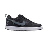 Nike dečije patike COURT BOROUGH LOW SE (GS) AA2902-002  Cene