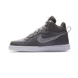 Nike dečije patike COURT BOROUGH MID (GS) 845107-005  Cene