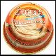 Argeta pašteta od lososa 95g limenka