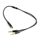 Gembird CCA-418M 3.5mm Headphone Mic Audio Y Splitter Cable Female to 2x3.5mm Male adapter, Metal kabal Cene