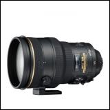 Nikon 200mm F2.0G IF-ED AF-S VR II objektiv Cene