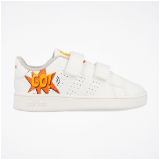 Adidas patike za decu ADVANTAGE I BT EF0305  Cene
