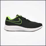 Nike dečije patike STAR RUNNER 2 BG AQ3542-004  Cene