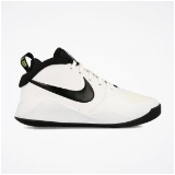 Nike dečije patike TEAM HUSTLE D 9 GS BG AQ4224-100  Cene