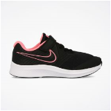 Nike dečije patike NIKE STAR RUNNER 2 GP AT1801-002  Cene
