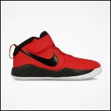 Nike dečije patike TEAM HUSTLE D 9 PS BP AQ4225-600  Cene