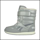 Reebok dečije čizme CL SNOW JOGGER DV9159  Cene