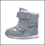 Reebok dečije čizme CL SNOW JOGGER DV9160  Cene