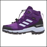 Adidas dečije patike TERREX MID GTX K BC0597  Cene