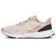 Nike ženske patike WMNS REVOLUTION 5 BQ3207-600
