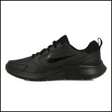 Nike ženske patike WMNS TODOS BQ3201-002