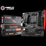 MSI B450 MORTAR MAX matična ploča Cene