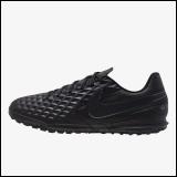 Nike muške patike za fudbal AT6109-010  Cene
