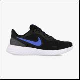Nike plitke patike za devojčice REVOLUTION 5 GLITTER GG CD6840-041  Cene