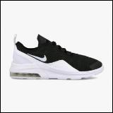 Nike dečije patike AIR MAX MOTION 2 BG AQ2741-001  Cene