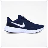 Nike muške patike za trčanje REVOLUTION 5 M BQ3204-400  Cene