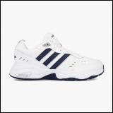 Adidas muške patike STRUTTER M EG2654  Cene