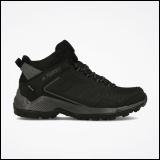 Adidas muške cipele TERREX EASTRAIL MID GTX M F36760  Cene