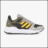 Adidas dečije patike CRAZYCHAOS J GB EG3067  Cene