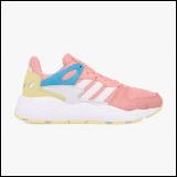 Adidas patike za devojčice CRAZYCHAOS J GG EG3068  Cene