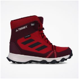 Adidas dečije cipele TERREX SNOW CP CW K GG G26588  Cene