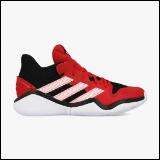 Adidas muške patike za košarku HARDEN STEPBACK M EG2768  Cene