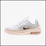 Nike patike za žene WMNS NIKE AIR MAX AXIS AA2168-108  Cene