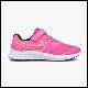 Nike patike za devojčice STAR RUNNER 2 GP AT1801-603
