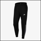 Nike muški donji deo trenerke M NSW JGGR BB CB CU4377-032 Slike