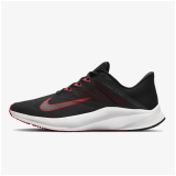 Nike muške patike za trčanje QUEST 3 CD0230-004 Slike