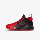 Adidas dečije patike za košarku D Rose 773 2020 J FW8788 Slike