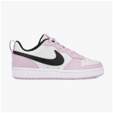Nike dečije plitke patike COURT BOROUGH LOW 2 GG BQ5448-005 Slike