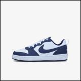 Nike dečije plitke patike COURT BOROUGH LOW 2 BG BQ5448-107 Slike