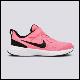 Nike dečije plitke patike REVOLUTION 5 GP BQ5672-602