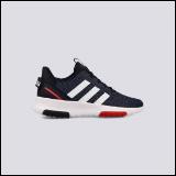 Adidas dečije patike za trčanje RACER TR 2.0 K BG FX7277 Slike