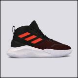 Adidas muške patike za košarku OWNTHEGAME M FY6008 Slike