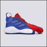 Adidas muške patike za košarku D ROSE 773 2020 M FX2754 Slike