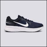 Nike muške patike za trčanje RUN SWIFT 2 M CU3517-400 Slike