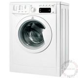 Indesit IWDE 7105 B mašina za pranje i sušenje veša Cene