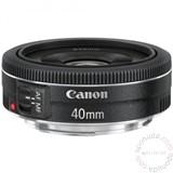 Canon EF 40 mm f/2.8 STM objektiv Cene