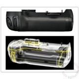 Nikon MB-D12  Cene