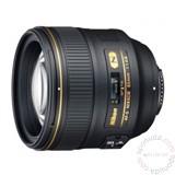 Nikon Nikkor 85mm f/1.4G AF-S objektiv Cene