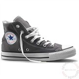 Converse unisex duboke patike CT AS SPECIALTY 1J793C-CHA Slike