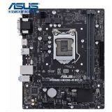 Asus Prime H310M-R R2.0 matična ploča Cene