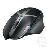 Logitech G602 miš Cene